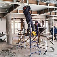 Мини подмости строительные Мастерок 1