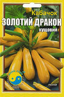 Семена кабачок Золотой дракон 15 г. Флора плюс