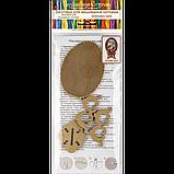 Заготівля для вишивки великоднього яйця нитками по дереву FLHW-021, фото 3