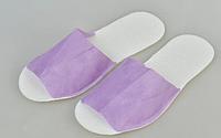Тапочки одноразовые Panni Mlada, лиловые (36-40) 1 пара