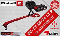 (Power X-Change) Триммер аккумуляторный GC-CT 18/24 Li P (3411104) 2.5 kit