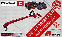 (Power X-Change) Триммер аккумуляторный GC-CT 18/24 Li P (3411104) 4.0 kit