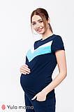 Футболка для беременных и кормящих мам KARO NR-20.101 темно-синяя XS, фото 2