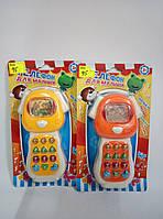 Игрушка телефон для малышей