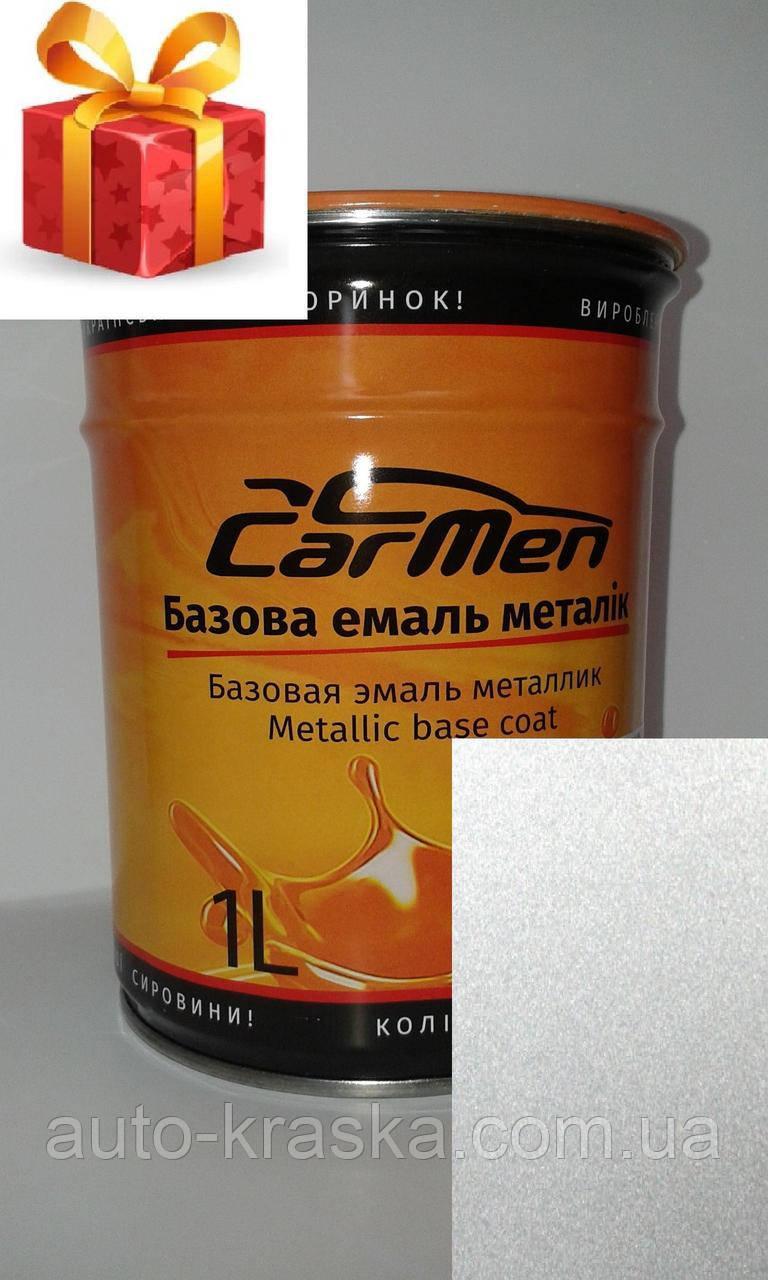 Автокраска CarMen Металлик Daewoo 92U 1л.