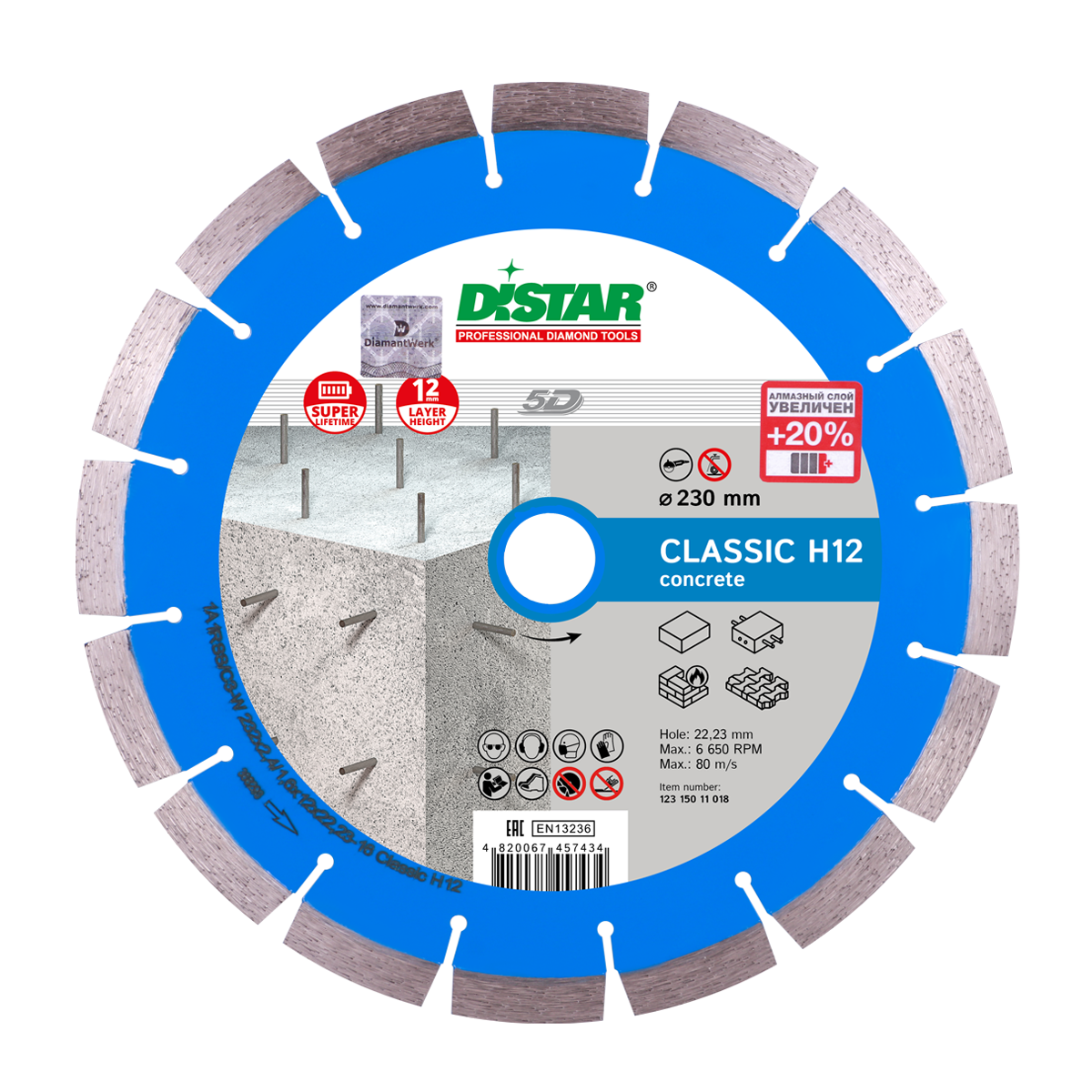 Круг алмазный отрезной 1A1RSS/C3-W 232x2,4/1,6x12x22,23-16 Classic H12