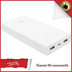 Портативное зарядное устройство Xiaomi Mi 20000mAh - power bank (павер банк)