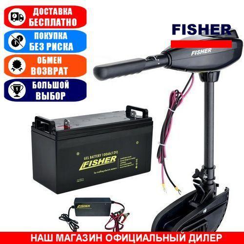 Электромотор для лодки Fisher 55lbs +Аккумулятор 100a/h GEL +Зарядка 10A. Комплект; (Лодочный электромотор Фишер 55);