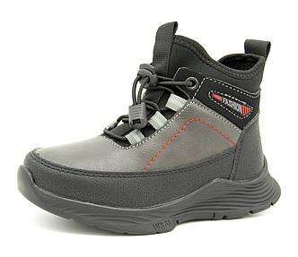 Демисезонные ботинки для мальчика Cерый Размеры: 28-33