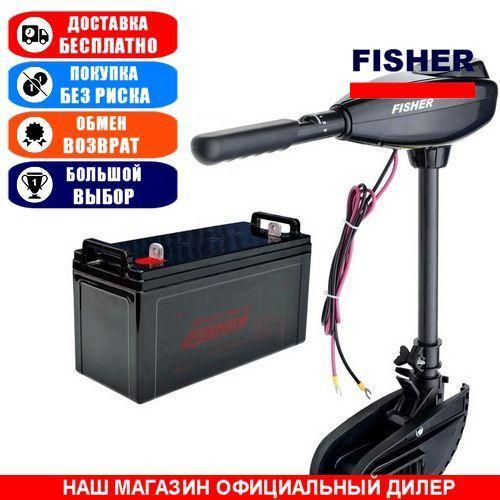 Электромотор для лодки Fisher 26lbs +Аккумулятор 80a/h AGM. Комплект; (Лодочный электромотор Фишер 26);