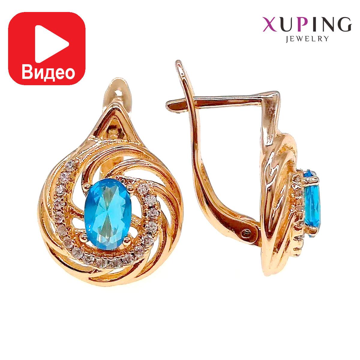 Сережки Xuping з блакитними і білими фіанітами (куб. цирконієм), з медичного золота, в позолоті, ХР00347 (1)