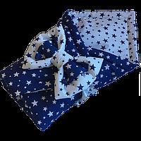 """Одеяло-конверт на выписку для новорожденных Солодкий Сон 80х80 см. """"Звездочки"""" Синий"""