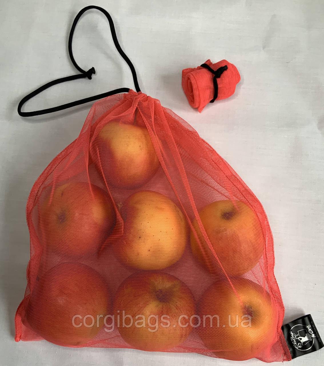 Экомешочки для продуктов, многоразовые мешочки из сетки, размер М (27х30), кораллово-красный