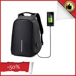 Универсальный рюкзак АнтиВор для работы, учебы и путешествий. Рюкзак-антивор с USB портом Bobby Back
