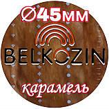 Коллагеновая оболочка ОКУ ∅ 45мм, 10м. (Цвет карамель) маркированная 🇺🇦, фото 2