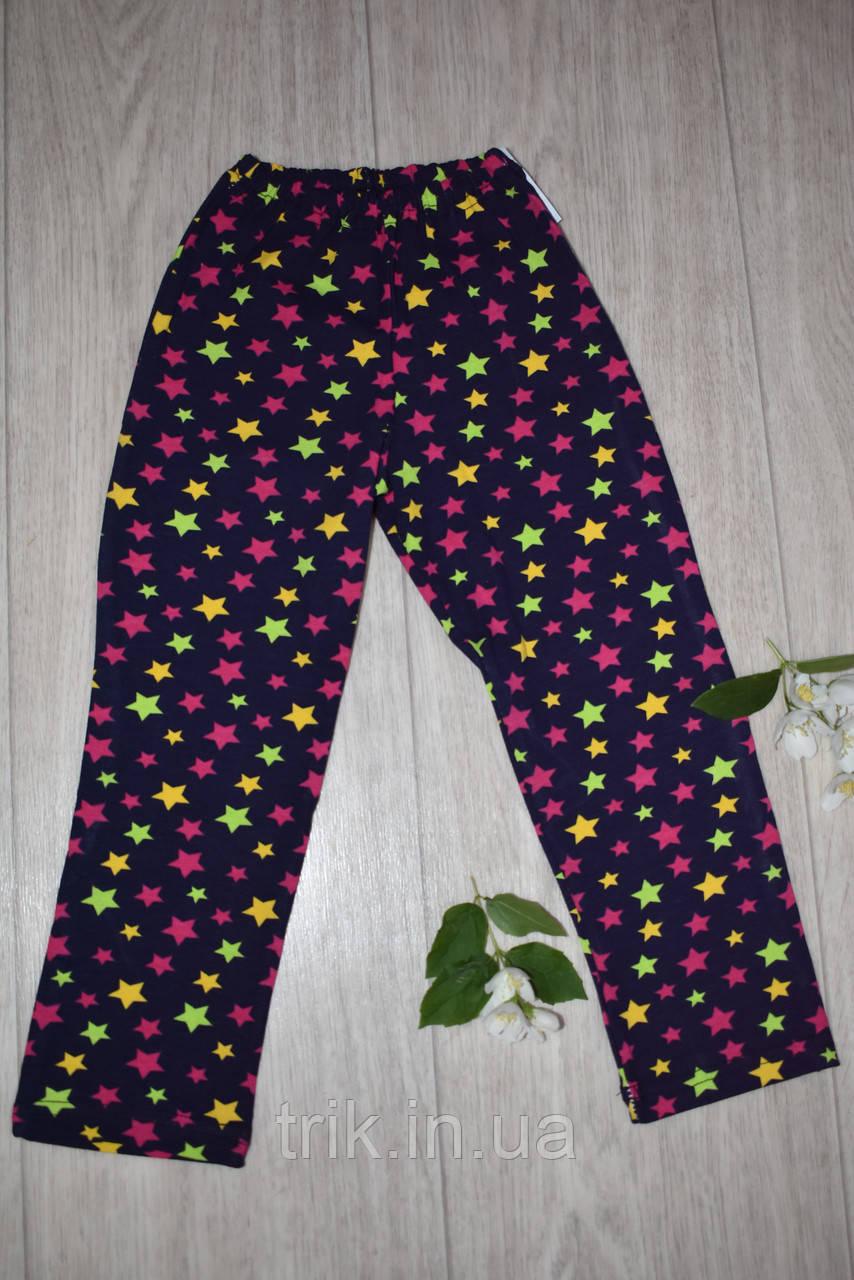 Леггинсы брюки детские звезды
