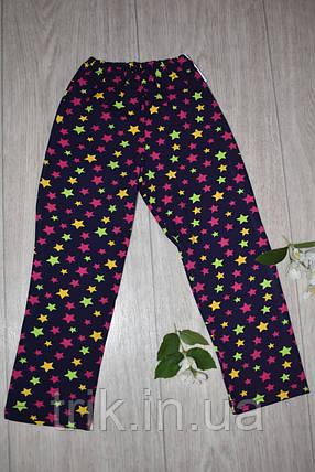 Леггинсы брюки детские звезды, фото 2