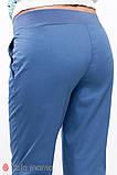 Штани для вагітних; MELANI TR-20.011 блакитні, фото 4