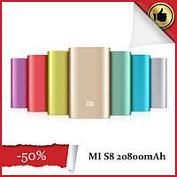 Внешний аккумулятор Power bank MI S8 20800mAh (AA), Зарядное устройство, (цвета в ассортименте)