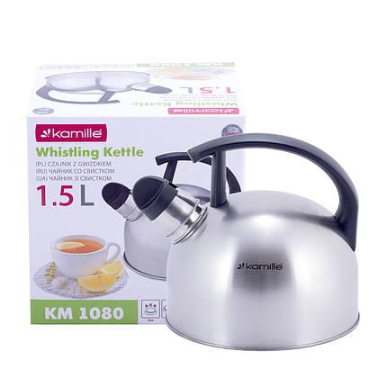 Чайник Kamille 1,5л из нержавеющей стали со свистком  для индукции, фото 2