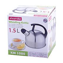 Чайник Kamille 1,5л из нержавеющей стали со свистком  для индукции, фото 3