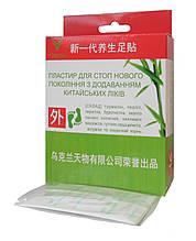 Пластир для стоп Kinoki для виведення шлаків 5 пар Тянь Ву