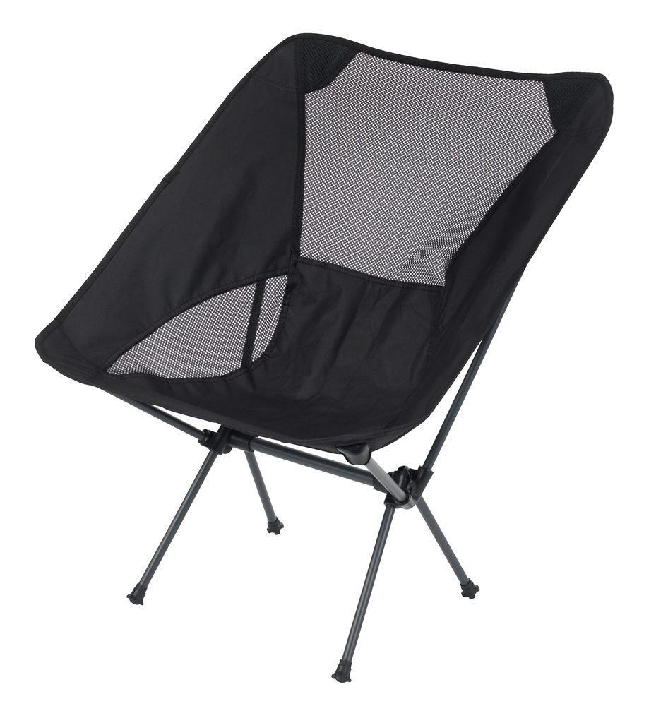 Компактный садово - туристический  стул тканевый складной