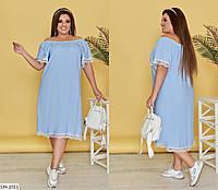 Нарядное женское летнее платье большие размеры Г05181