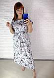 Легкое летнее длинное платье,размеры:50,52,54,56,58., фото 3