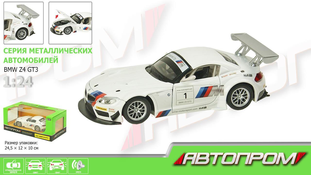 "Машина металл ""АВТОПРОМ"",1:24 ""BMW Z4 GT3"",батар.,свет,звук,откр.двери,капот,багаж., в кор. 24,5*12*10см"