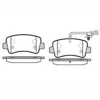 Колодки тормозные дисковые задние, комплект Remsa 143901