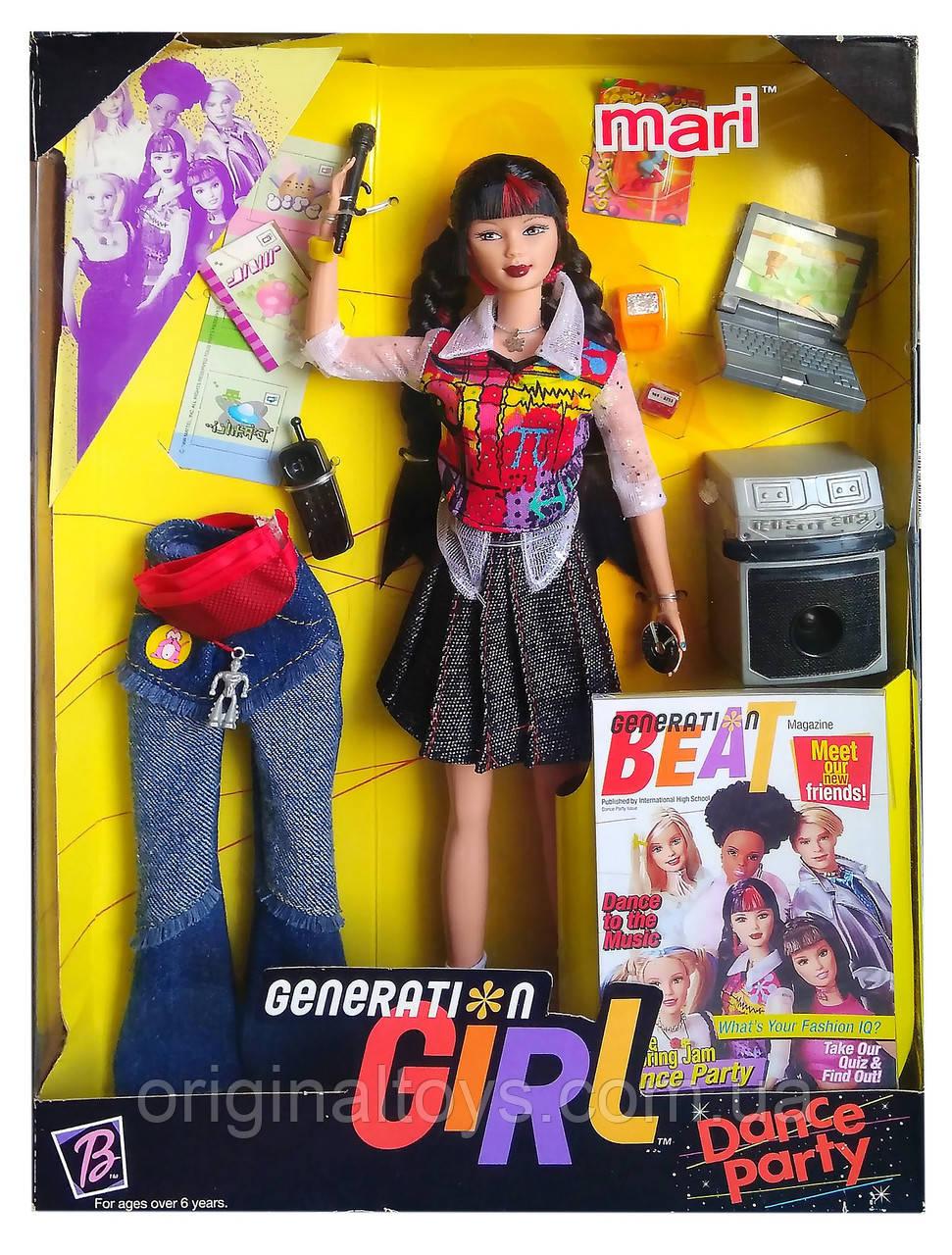Коллекционная кукла Барби Мари Танцевальная вечеринка Barbie Generation Girl Dance Party Mari 1999 Mattel