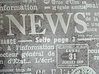 Ткань для пошива постельного белья бязь голд Газета News