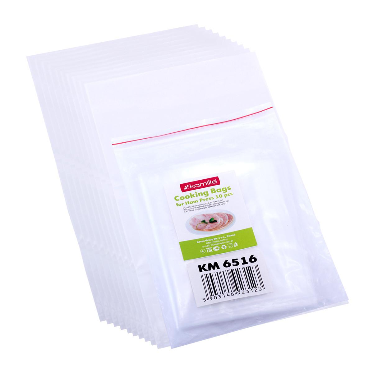Набор пакетов для ветчинницы Kamille 1,5л. (10шт)