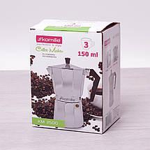 Кофеварка гейзерная Kamille 150мл из алюминия, фото 3