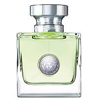 Versace Versense (Версаче Версенс) свежий, чувственный аромат духи Женская туалетная вода   Реплика