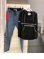Прогулочный костюм женский большие размеры бренд RAW