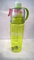 Бутылка для воды с распылителем NEW BUTTON 0,600 ml.