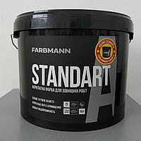 Латексная фасадная краска Колорит Стандарт А , Kolorit Standart A