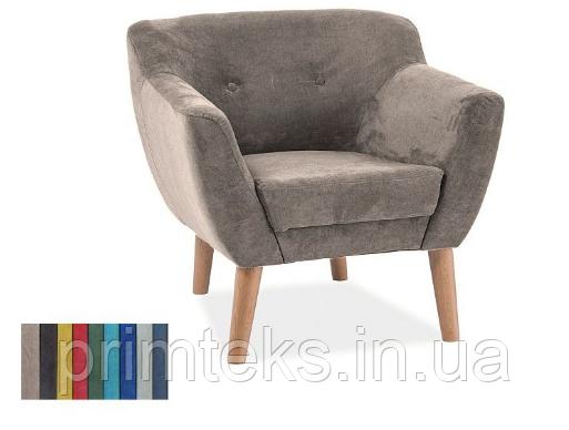 Кресло Bergen 1 (  Берген 1 бежевый)