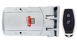 Автономный электрозамок TRL-2201WR