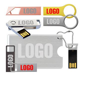 Металлические USB флешки