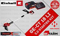 (Power X-Change) Триммер косарка для травы аккумуляторный Einhell GE-CT 18 Li (3411172) 3.0 kit