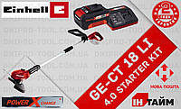 (Power X-Change) Триммер косарка для травы аккумуляторный Einhell GE-CT 18 Li (3411172) 4.0 kit