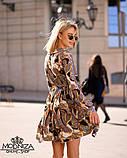 """Летнее платье из шелка Армани """"Vest"""", фото 4"""