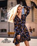 """Летнее платье из шелка Армани """"Vest"""", фото 7"""