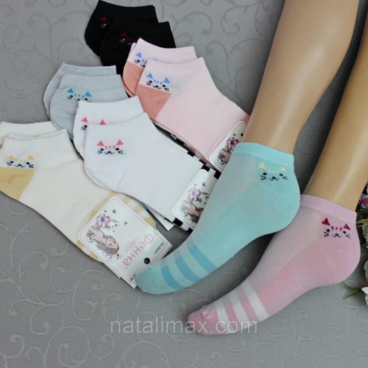 """Женские  носки укороченные , СЕТКА,  """"Фенна"""", 37-41 р-р .  Женские носочки, носки для подростков"""