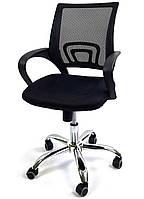 Офісне комп'ютерне крісло Comfort C012 для дому, офісу, фото 1