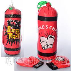 Боксерский набор MR 0087 (24шт) груша, 40-14см,наполнит/-текстиль,перчатки2шт,2в, в сетке,40-16-14см