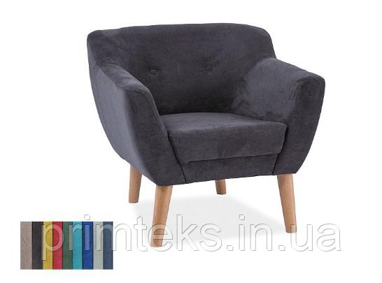 Кресло Bergen 1( Берген 1 тёмно-серое)